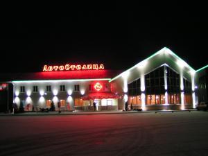 AvtoStolitsa Motel - Bikbulovo