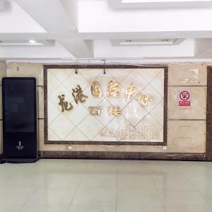 Uhome Hostel, Hostels  Guiyang - big - 15