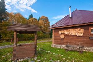 Kolhidskie Vorota Usadba, Farm stays  Mezmay - big - 118