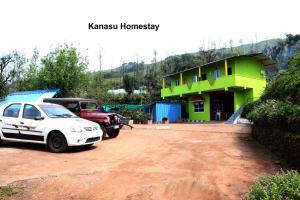 Kanasu's Homestay, Homestays  Attigundi - big - 15