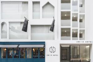 Swiio Hotel Daan, Отели  Тайбэй - big - 30