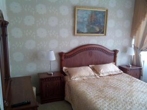 Ochag Hotel - Afonino