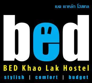 Bed Khaolak Hostel - Ban Bang Nieo Dam