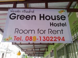 Green House Hostel, Hostelek  Bangkok - big - 25