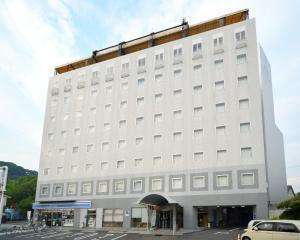 Auberges de jeunesse - Uwajima Oriental Hotel