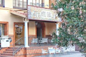 Hostal Garlu - El Rinconcillo