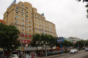 Auberges de jeunesse - Kunyi Boutique Hotel Baiyin Jingtai Branch