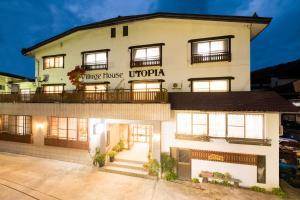 Nozawa Onsen Utopia - Accommodation - Nozawa Onsen