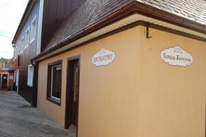 Oversleep Hostel - Bolva