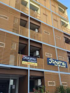 Wattanakham apartment - Ban Khlong Krachong