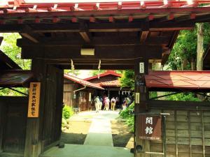 Hostel Fujisan YOU, Hostels  Fujiyoshida - big - 112