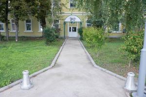 Guest House Konaciste Valis, Penziony  Zrenjanin - big - 1