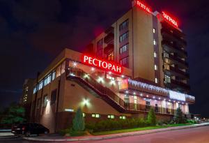 Отель Заграва, Днепропетровск