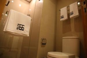 3D Sleeping Maker Hotel GuanYinQiao Branch, Appartamenti  Chongqing - big - 28