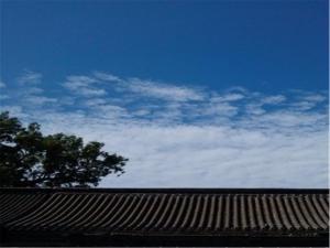 Chunhuayuan Inn(Badaling Great Wall No.1 branch), Penziony  Yanqing - big - 16