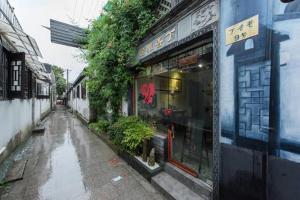 Dingxiang No.9 Inn, Гостевые дома  Сучжоу - big - 27