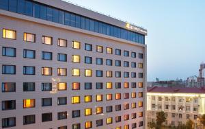 AZIMUT Hotel Voronezh - Voronezh