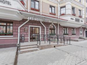 Арт-отель Сибирия