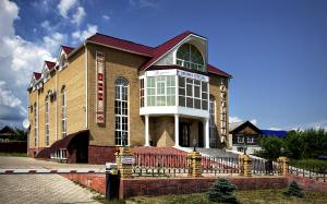 Мини-отель Агрыз, Агрыз