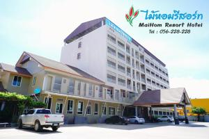 Maihom Resort Hotel
