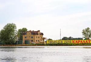 Baza Karalat - Tsvetnoye