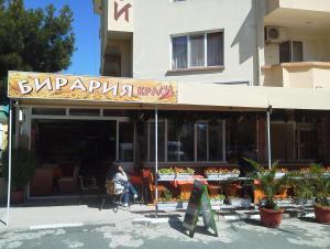 Krasi Hotel, Hotels  Ravda - big - 39