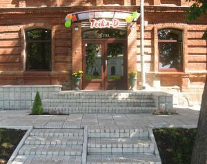 Hotel Teika D - Šengeida