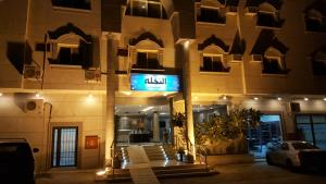 Ostelli e Alberghi - Al Nakhlah Furnished Units