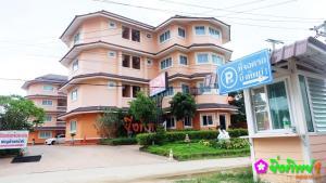 Yingthip1 Apartment - Ban Pu Khai