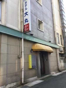 obrázek - Hotel Daimaru