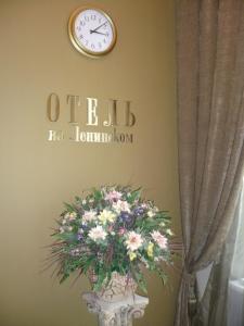 Hotel on Leninsky, Hotel  San Pietroburgo - big - 13
