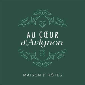 Au Cœur d'Avignon (26 of 114)