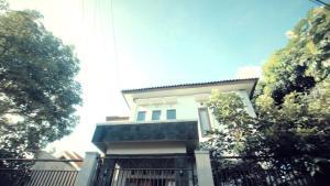 Omah Minggiran - Yogyakarta