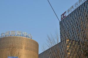 China Sunshine Apartment Dacheng, Appartamenti  Pechino - big - 5