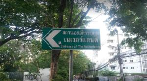 The Boss's Place Sathorn, Hotely  Bangkok - big - 17