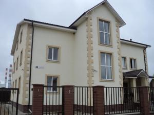 Гостевой дом Апарт-Руза, Руза