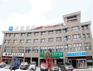 Accommodation in Shandong Sheng