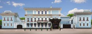 Boutique-Hotel Turgenev - Tula