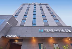 Gwangju Madrid Hotel, Кванджу