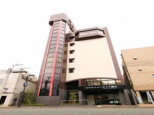 Auberges de jeunesse - Hotel New Gaea Yanagawa