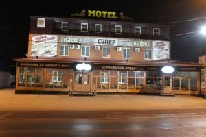 Motel Super - Yasenok