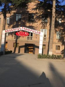 Hostels und Jugendherbergen - Hotel DOK