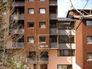 Allos - Hotel
