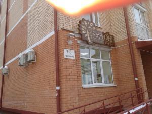 Апартаменты На Молодежной 213, Новополоцк