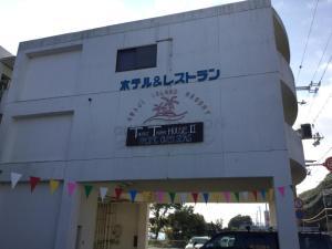 Auberges de jeunesse - Awaji TT House Pacific Over Seas