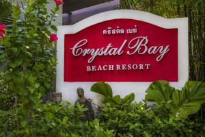 Crystal Bay Beach Resort, Resort  Lamai - big - 119