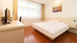 Hostales Baratos - Elan Hotel Fuyang Fuwang Road