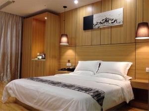 . Starway Hotel Lu'an Wanda Plaza