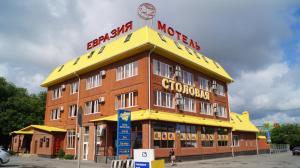 Мотель Евразия-Аксай, Аксай