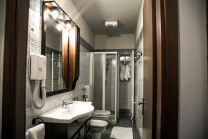 Hotel Julia, Hotels  Cassano d'Adda - big - 53